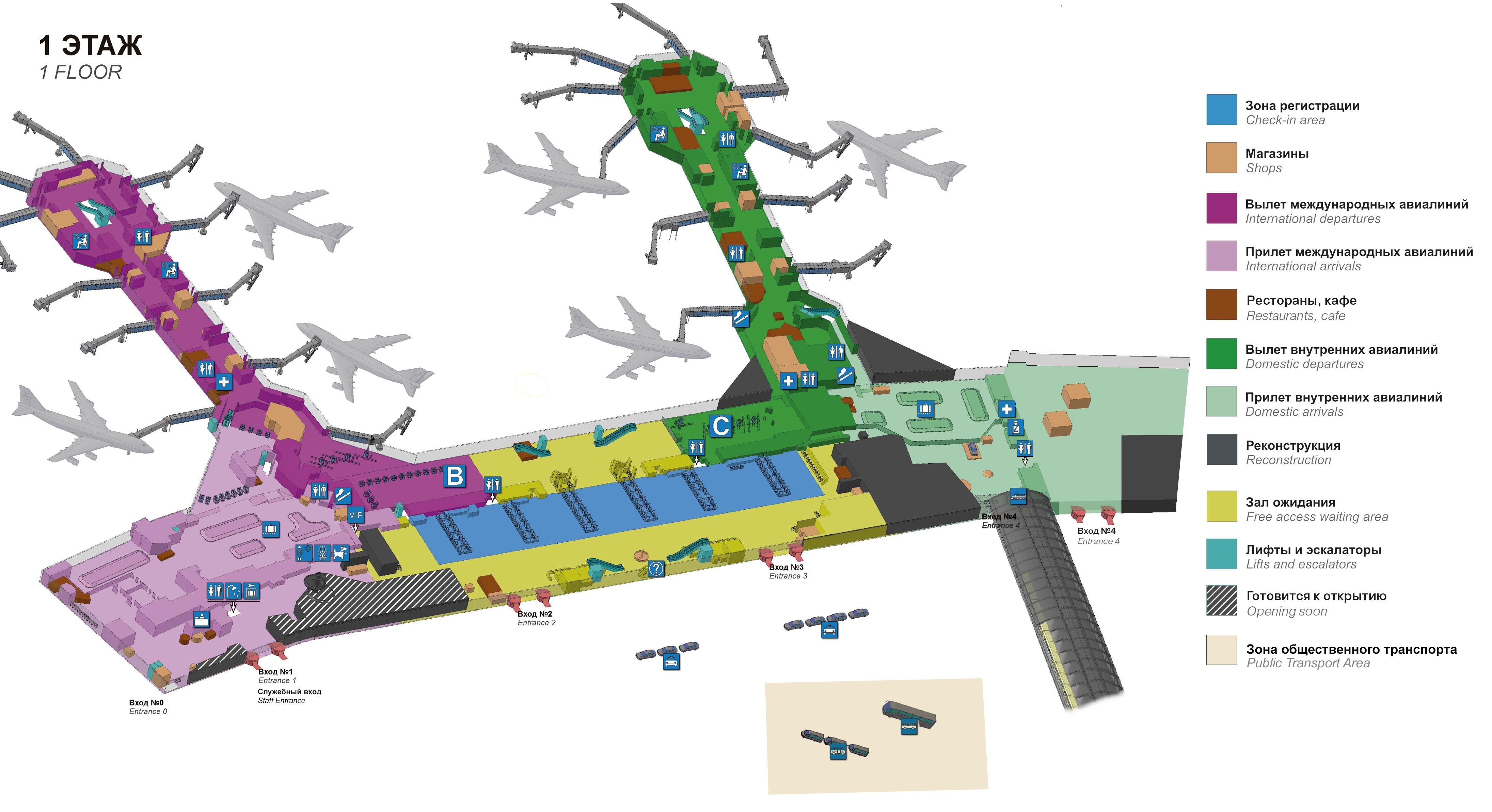 Аэропорт в риге схема