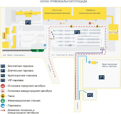 Схема Кольцово