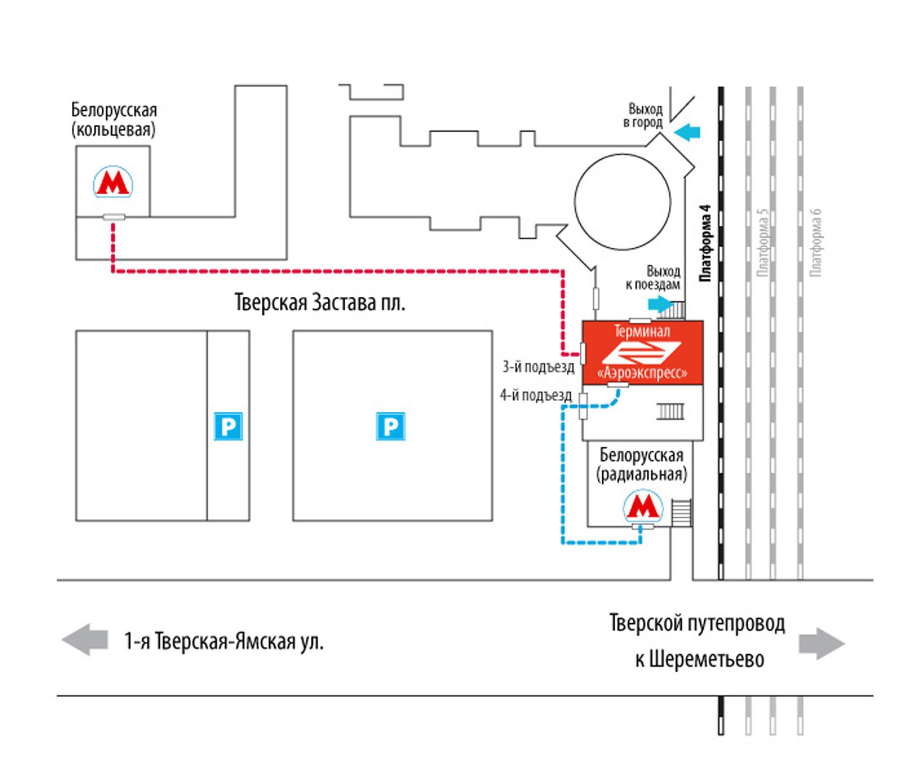 схема метро с павелецкого на белорусский вокзал