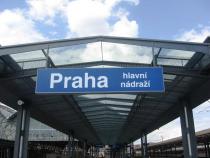 Прага - жд вокзал