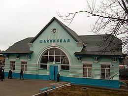 shahovskaya