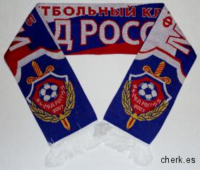 ФК МВД России